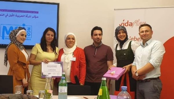 Mai organized the first conference of Arab women in Austria
